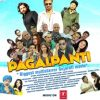 Pagalpanti Sets A New Benchmark In High Budget Movie In Gujarati Cinema