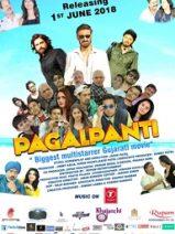 Pagalpanti Sets A New Benchmark In High Budget Movie In Gujarati Cinema