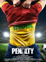 Get Ready To Kick Off The First Leg Penalty Releasing on 26th July 2019